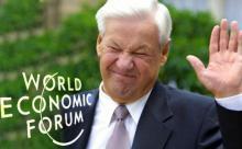 """Давос и ныне там: Россия выходит из """"семейного"""" бизнеса"""