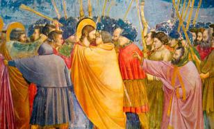 """Доказано: """"Евангелие от жены Иисуса"""" - фальшивка"""
