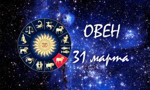 Астролог: рожденные 31.03 упорны