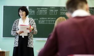 Жительница России попросила Путина исправить оценку за экзамен ее сыну