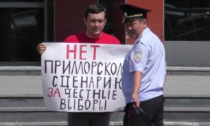 В Южно-Сахалинске прошли пикеты в поддержку честных выборов