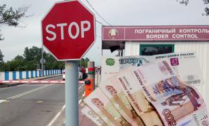 Должникам перекроют выезд за границу через Белоруссию