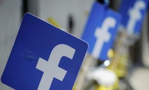 """Расследование: Как """"Фейсбук"""" манипулирует выборами в США"""