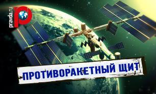 Минобороны закроет всю территорию России противоракетным куполом