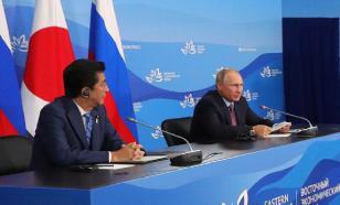 Путин предложил Абэ мирный договор без Курил