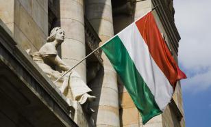 Глава МИД Венгрии счел лицемерием действия Западной Европы в отношениях с Россией
