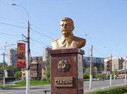 Памятник Иосифу Сталину установлен в Липецке