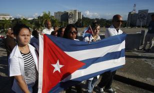 Куба: Фактор Трампа испугал Россию?