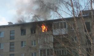 Свердловский рыбак устроил взрыв в пятиэтажке