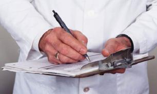 Соногистерография. Техника и показания