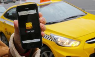 """""""Яндекс.Такси"""" добавит услугу по заказу вертолета от МКАДа в Подмосковье"""