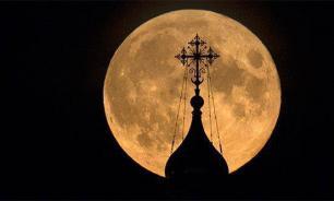 РПЦ оплатит долг молитвами... А почему нет? Мнения экспертов