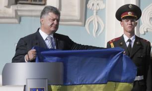 Что ни президент Украины, то дракон