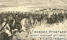 Русофобия за спасение: зачем России Болгария?