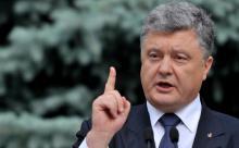 """Порошенко подверг критике акцию """"Бессмертный полк"""""""