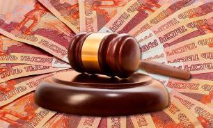 В Иркутске жертве педофила присудили 1 млн рублей компенсации