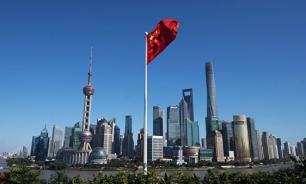 Bloomberg спрогнозировал Китаю крупнейший дефолт за всю историю страны
