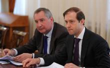 Соцсети: Дмитрий Рогозин уходит со своего поста?