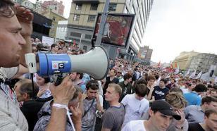 В Новосибирске задержали троих граждан, призывавших к беспорядкам в соцсетях