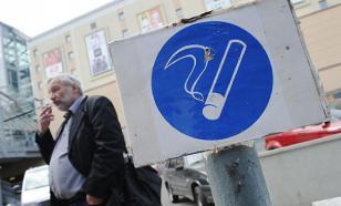 В Госдуме призвали работодателей премировать некурящих