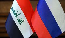 Визит вице-президента Ирака в РФ: примкнет ли Багдад к оси Москва—Тегеран—Дамаск