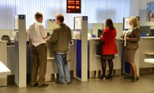 Россиянам присвоят личные кредитные рейтинги