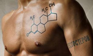 Как в мире тестостерон повышают
