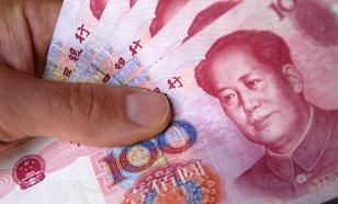 На востоке России начнут обменивать юань