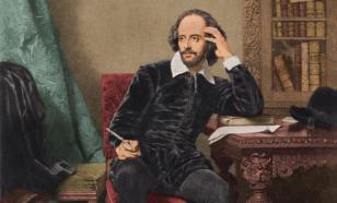 Мистики: волшебная алхимия Шекспира
