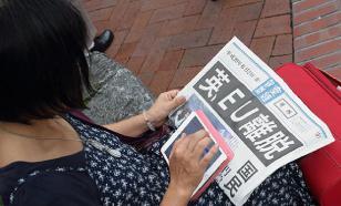 Японцы против мирного договора с Россией. Для нас это не проблема