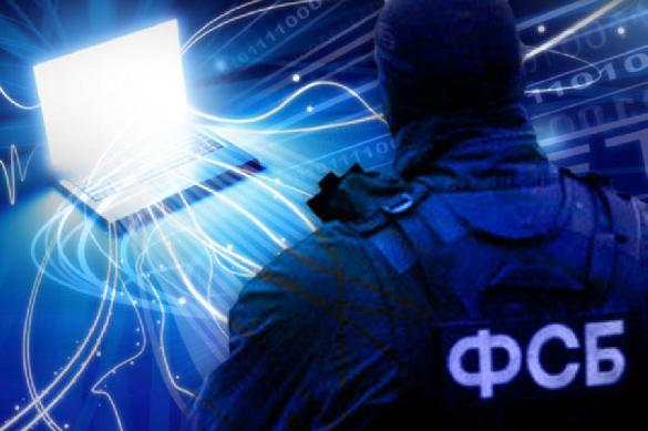 ФСБ предотвратила теракт с беспилотниками на ЧМ-2018