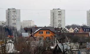 Вторичное жилье в Новой Москве подорожало на 20% за год