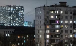 Вторичное жилье в России перестало дорожать - эксперты