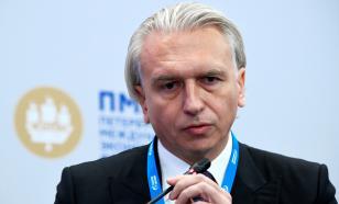 РФС пожалуется на Федерацию футбола Грузии в ФИФА