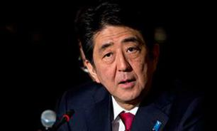 Financial Times: Япония требует возвращения России в G8