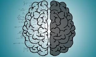 Люди с высоким IQ пессимистичны и обожают материться