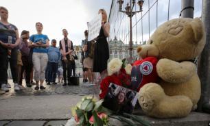 Полиция задержала предполагаемого убийцу активистки Григорьевой