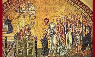 Дева Мария - самая святая из всех жен
