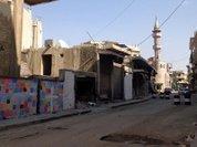 Сирия: Граффити на стенах войны