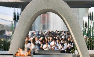 Без прощения и отмщения: Мир вспоминает жертв ядерных бомбардировок в Японии