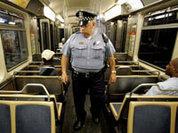 Полиция на страже семейного очага