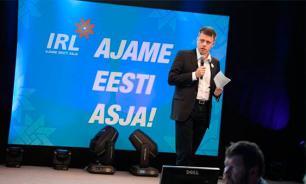 А не замахнуться ли Эстонии на феодализм?