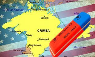 "Американские телевизионщики на Олимпиаде ""отдали"" Крым Украине"