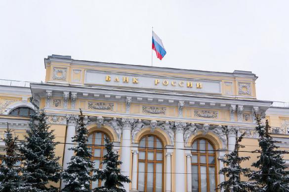 Центробанк: За пять месяцев из России «утекли» $ 23,3 млрд