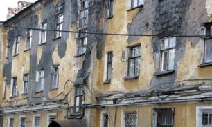 Инвесторам расселения аварийного жилья вернут 25% затрат