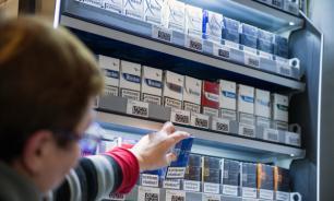 В Госдуме предложили ввести минимальную цену на сигареты