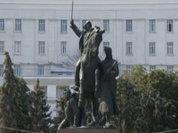 Ростовская область: механизмы инвестиционной привлекательности