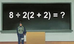 Математик объяснила решение задачи, которая вызвала обсуждения в Сети