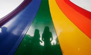 """Французским геям разрешили быть донорами крови из-за """"уважения"""""""