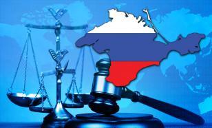 МУС приравнял ситуацию с Крымом к вооруженному конфликту между Украиной и Россией